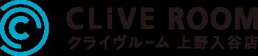 クライヴルームでは、東京都台東区・荒川区・足立区・文京区の不動産賃貸、売買、アパート、マンションの情報を満載しております!!お客様へ正しく新鮮な情報をお伝えします。